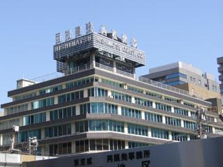 『香港屋』虎ノ門と西松建設
