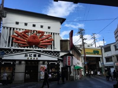 京都寺町通のかに道楽
