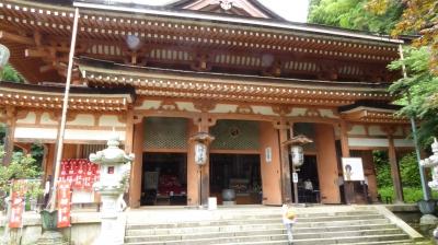 宝厳寺 本堂