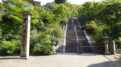 三室戸寺 階段