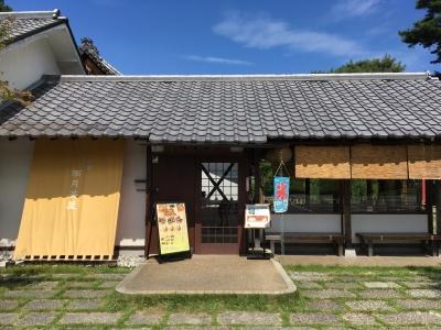 醍醐寺 雨月茶屋