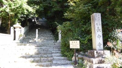 長命寺 入口