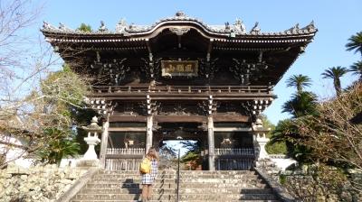 粉河寺 中門