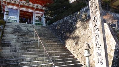 青岸渡寺 階段と山門