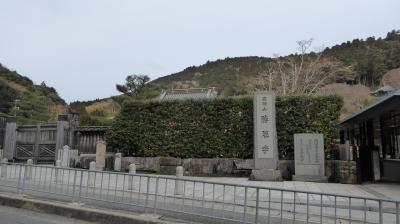 勝尾寺 入口