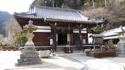 善峯寺 釈迦堂