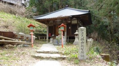 施福寺 愛染堂