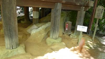 石山寺 安産の腰掛石