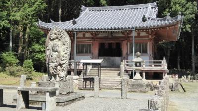 醍醐寺 不動堂・護摩道場