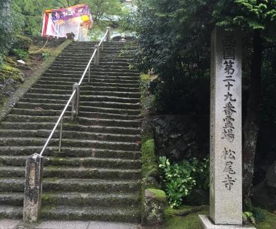 松尾寺 階段前