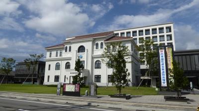 豊岡 市役所