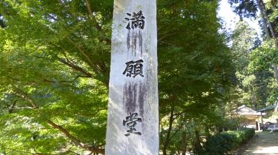 華厳寺 満願堂石柱