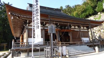 観音正寺 本堂