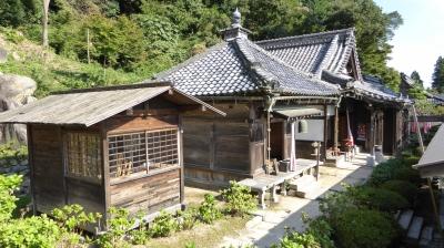 観音正寺 太子堂