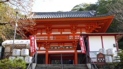 紀三井寺 楼門