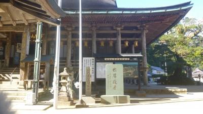青岸渡寺 世界遺産