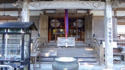 阿弥陀寺 本堂前