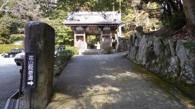 菩提寺 参道