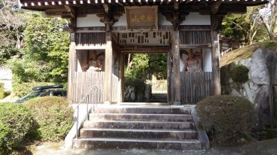 菩提寺 山門