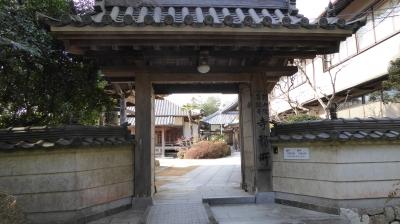 菩提寺 寺務所入口