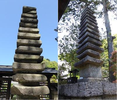 法起院十三重石塔