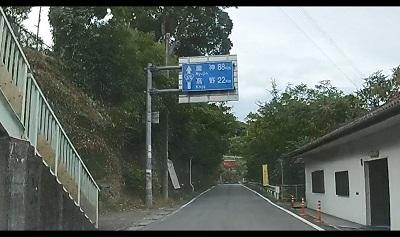 国道370細い山道