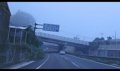 0205_比叡山延暦寺・近江神宮標識.jpg