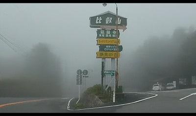 0211_田の谷峠料金所前.jpg