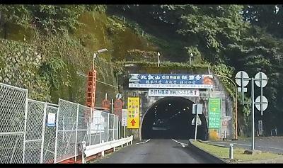 0214_駐車場トンネル前