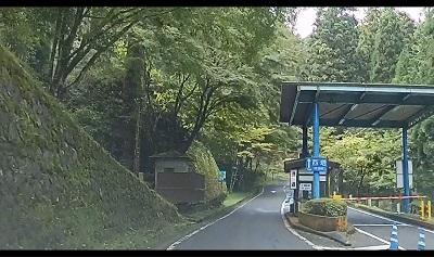 1302_西谷検札所