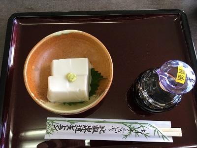 2103_胡麻豆腐