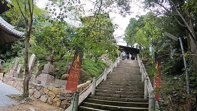 200三重塔への階段
