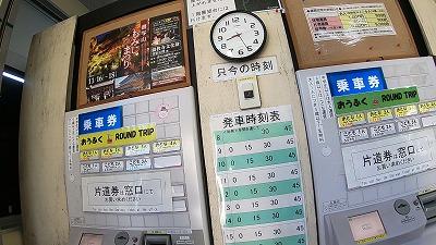 0013_ロープウェイ切符売場