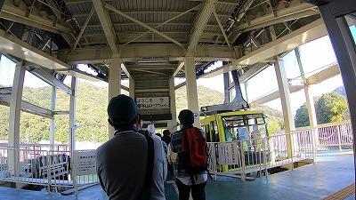 0017_ロープウェイ乗車