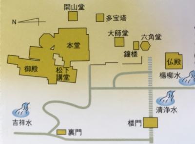 1013紀三井寺境内MAP
