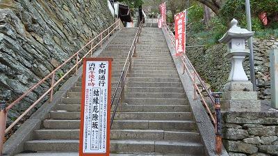 1023紀三井寺階段