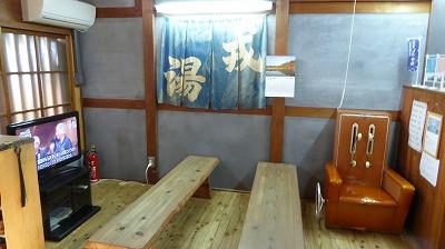 2031湯浅・甚風呂(じんぶろ)
