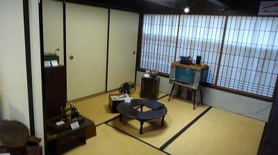 2039湯浅・甚風呂(じんぶろ)