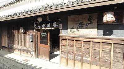 2061湯浅・太田久助吟製