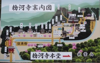 5013粉河寺案内図