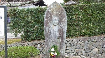 5094石造地蔵菩薩立像