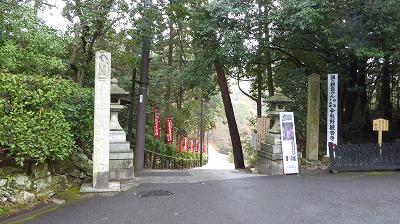 002今熊野観音寺入口
