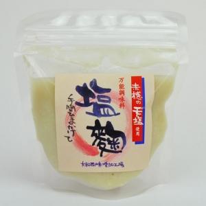 大和味噌加工場塩麹