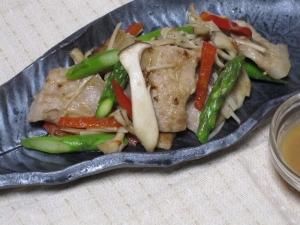 寺岡家チーズと味噌のかけつゆ 豚トロ