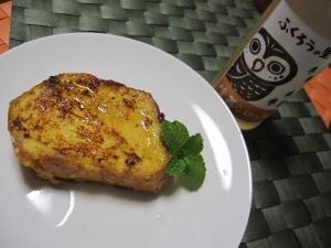 フクロウの里 生姜シロップレシピ