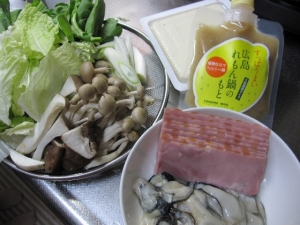 よしの味噌 牡蠣ベーコン鶏のよせ鍋
