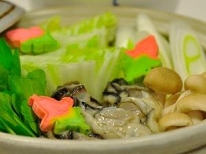 よしの味噌広島れもん02