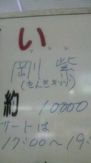 2009050618550000.jpg