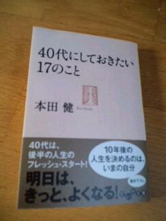CA3F3364.jpg