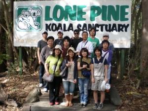 ローンパイン野生動物保護区にて